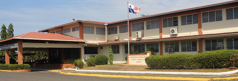Antecedentes, Vista Actual 2016 del Centro Regional de Azuero